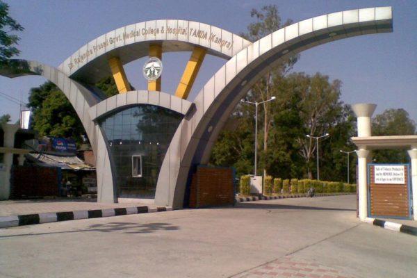 3 Kanal Land in Tanda Sadarpur (Kangra)