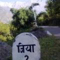 15 Karnal land in Jia Near Chamunda.